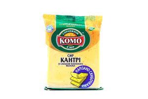 Сыр 50% полутвердый Кантри с ароматом топленого молока Комо м/у 220г
