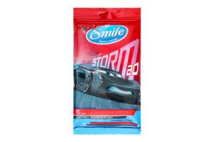 Серветки вологі Тачки Smile 15шт