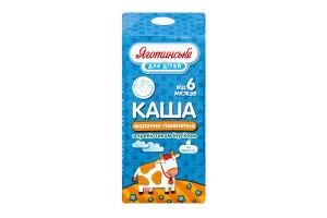 Каша Яготинське Для дітей молочно-пшенична 6м 200г x18