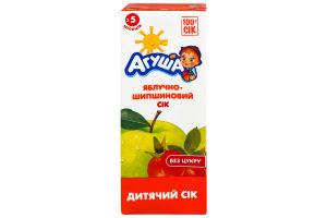 Сок яблоко-шиповник осветленный Агуша 200мл