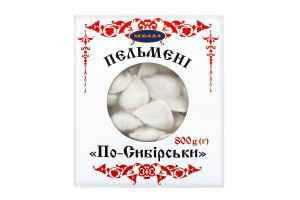"""Пельмені """"По-Сибірські"""" 800г /Легка страва/"""