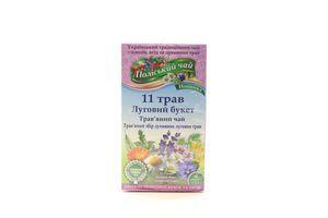 Чай Поліський 11 трав луговий букет 20*1,5г х20