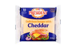 Сир плавлений 40% для бургерів Cheddar President м/у 200г