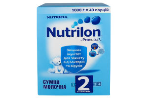 Суміш Nutricia Nutrilon молочна суха 2 1000г