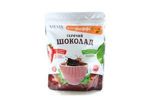 Шоколад гор.зі стевією тоффі Stevia 150г