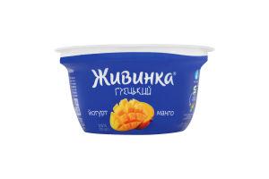 Йогурт 2% Манго Греческий Живинка п/ст 135г