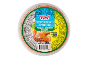 Креветки королівські очищені в розсолі Любо есть Vici п/у 200г