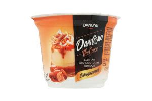 Десерт 6% кисломолочный двухслойный Карамельно-ореховое крем-брюле Даніссімо ст 230г