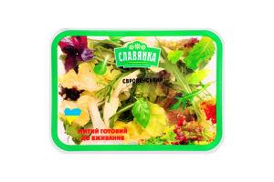 Суміш для салату Європейський Славянка п/у 0.125кг
