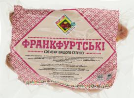 Сосиски Франкфуртські Продрезерв кг