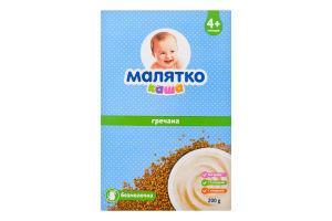 Каша гречневая безмолочная для детей от 4мес Малятко к/у 200г