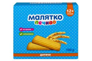 Печенье для детей от 12мес Детское Малятко к/у 100г