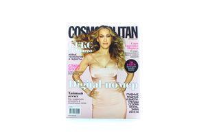 Журнал Cosmopolitan