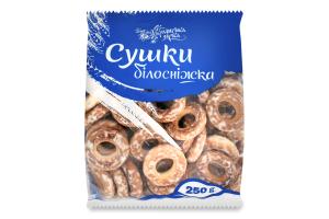 Сушки Білосніжка Українська Зірка м/у 250г