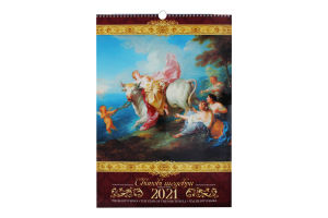Календар 2021 №GK01 Гігант Студія Марко 1шт