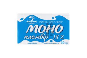 Морозиво 18% пломбір у вафлі Моно Ласунка м/у 90г