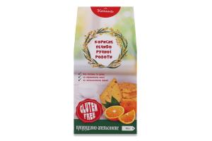 Печиво кукурудзяно-апельсинове без глютену Кохана к/у 170г
