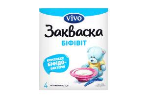 Закваска бактериальная сухая Бифивит Vivo к/у 4х0.5г