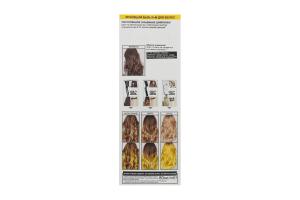 Колоріста Вошаут бальзам 80мл жовте волосся