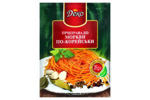 Приправа до моркви по-корейськи 25г Деко