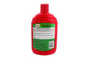 Автошампунь-поліроль Гарячий віск Turtle Wax 500мл