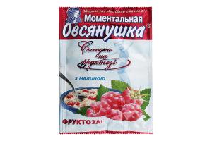 Каша вівсяна з фруктозою та малиною Овсянушка м/у 40г