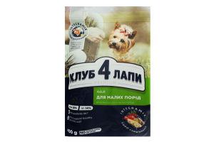 Корм сухой для взрослых собак малых пород Клуб 4 лапы м/у 400г