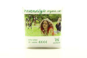 Прокладки гигиенические Organic Care Ultra Normal Friendly 10шт