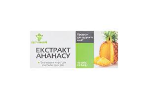 Добавка дієтична Екстракт ананасу Elit-Pharm 40шт