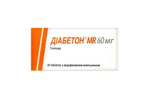 Діабетон MR 60мг №30 тб. (Диабет)