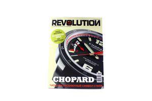 Журнал Revolution