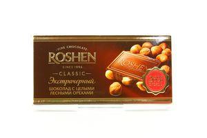 Шоколад Roshen Classic экстрачерный с цельными лесными орехами 100г