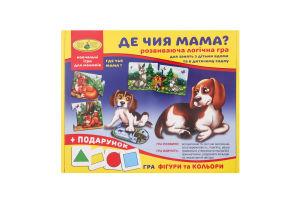 Гра логічна розвиваюча для дітей від 3років Де чия мама? Київська Фабрика Іграшок 1шт