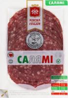 Ковбаса Салямі М'ясна Гільдія н/к в/у 0.1кг