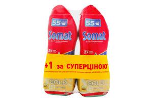 Гель для миття посуду в посудомийній машині Gold Somat 2х990мл