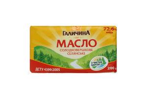 Масло 72.6% сладкосливочное Крестьянское Галичина м/у 200г