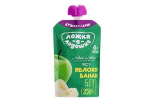 Пюре для детей от 6мес Яблоко-банан Ложка в ладошке д/п 90г
