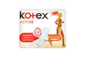 Критичні прокладки KTX Active (Single) Normal 8x16 PUMA
