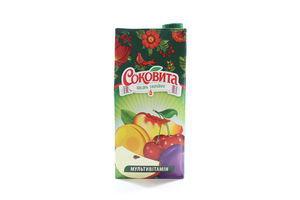Напиток сокосодержащий мультивитаминный с мякотью Соковита т/п 0.95л