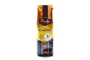 Кофе натуральный жареный молотый Classic Paulig м/у 100г