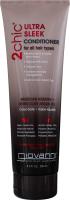 Кондиціонер для волосся з аргановою олією та бразильським кератином Ultra Sleek Giovanni 2chic 250мл