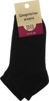 PARA шкарпетки жіночі (18B20-5) р.25 чорний (є)