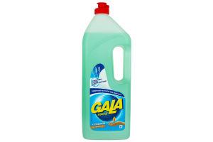 Миюча рідина д/посуду balsam гліцерин/віт Е Gala 1000г