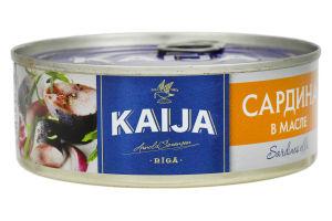 Сардина в масле Kaija ж/б ключ 240г