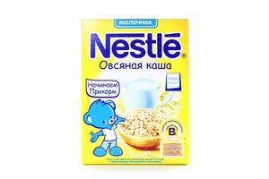 Каша Nestle молочна Вівсяна 250г х9