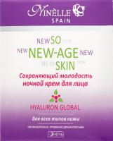 Ninelle So New-Age Skin крем нічний зберігаючий молодість 50мл