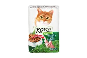 Корм для котов консервированный с ягнятиной Повна Чаша м/у 100г