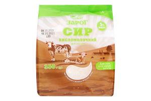 Сир кисломолочний 5% ЗароГ м/у 350г