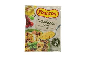 Приправа Роллтон 80г iталiйська кухня унiверсальна