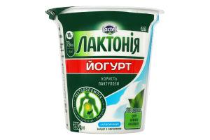 Йогурт 3.4% с лактулозой Классический Лактонія ст 280г